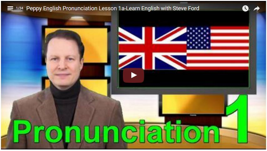 steve ford free lessons youtube